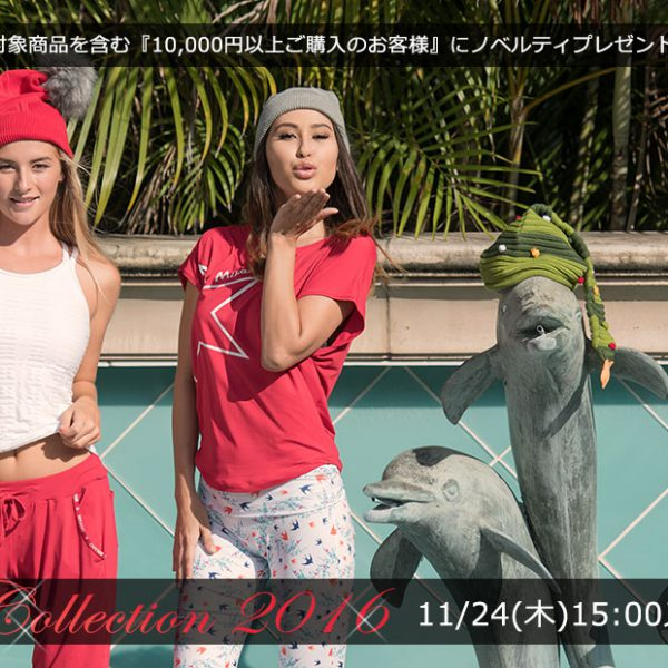 Noel Collection 2016