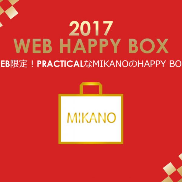 MIKANO HAPPY BOX販売決定☆