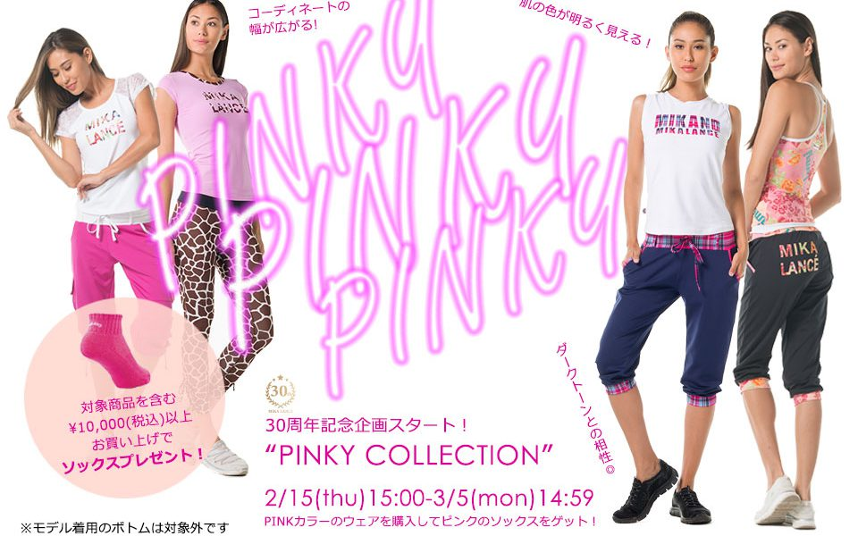 MIKANO PINKY COLLECTION