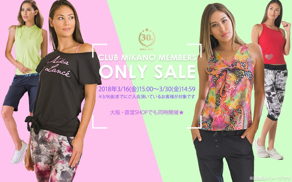 CLUB MIKANO ONLY SALE